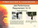 job performance requirement 10 10