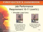 job performance requirement 10 11 cont d