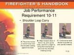 job performance requirement 10 11