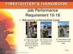 job performance requirement 10 18