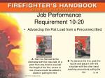 job performance requirement 10 20