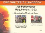 job performance requirement 10 22