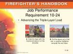 job performance requirement 10 24
