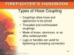 types of hose coupling