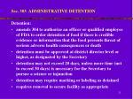 sec 303 administrative detention