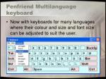 penfriend multilanguage keyboard