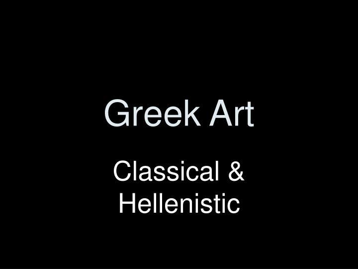greek art n.