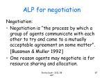 alp for negotiation2