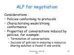alp for negotiation3