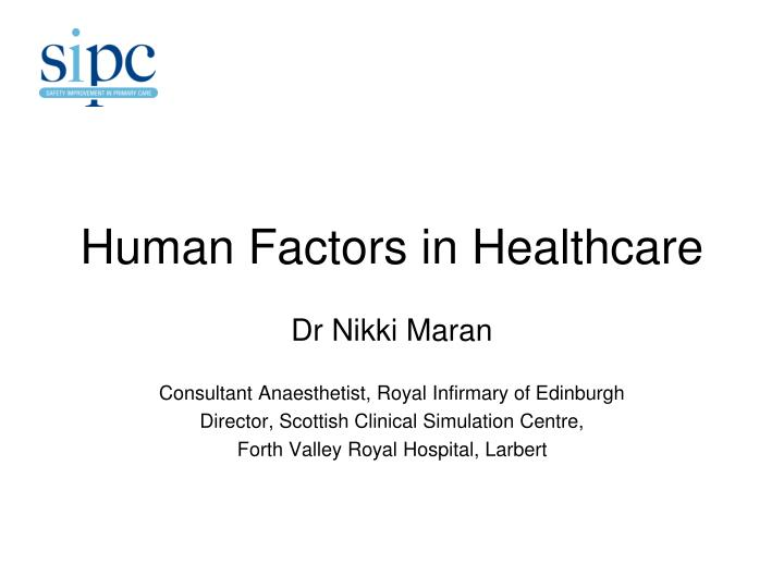 human factors in healthcare n.