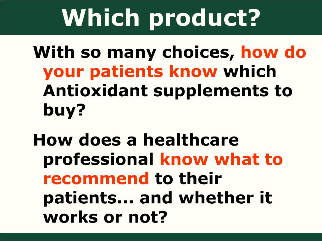 Which product?