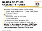 basics of other creativity tools