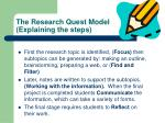 the research quest model explaining the steps