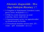 alternativ diagnostikk hva slags funksjon kearney