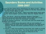 saunders books and activities 2006 2007