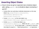 asserting object states