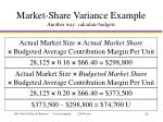 market share variance example another way calculate budgets