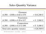 sales quantity variance1