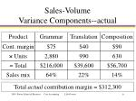 sales volume variance components actual