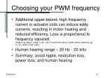 choosing your pwm frequency4