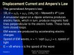 displacement current and ampere s law