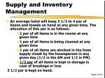 supply and inventory management1