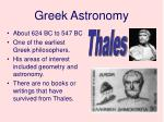 greek astronomy1