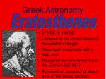greek astronomy10