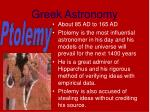 greek astronomy14