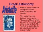 greek astronomy5