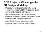 rrr projects challenges for 3d design modeling