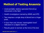 method of testing anaemia