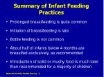 summary of infant feeding practices