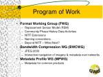 program of work