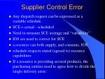 supplier control error