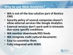 why to use web analytics