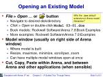 opening an existing model
