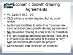 economic growth sharing agreements
