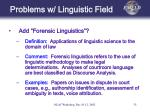 problems w linguistic field