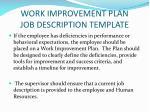 work improvement plan job description template