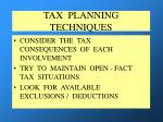 tax planning techniques