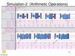 simulation 2 arithmetic operations