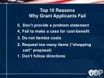 top 10 reasons why grant applicants fail1