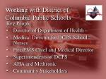 working with district of columbia public schools3