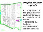 project kounov goals