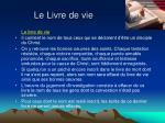 le livre de vie4