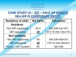 case study 3 cit sale of assets seller is corporate entity