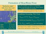 formation of hoar rime frost