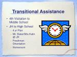 transitional assistance