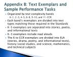 appendix b text exemplars and sample performance tasks1